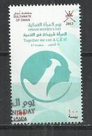OMAN 2013 - OMANI WOMEN'S DAY - USED OBLITERE GESTEMPELT USADO - Oman