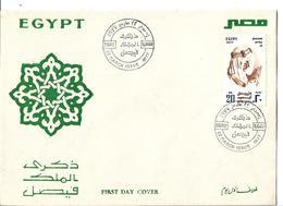 Egypt 1945 FDC King Faisal Of Saudi Arabia Commemoration - Egypt