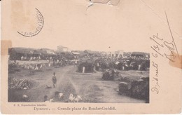 Djibouti Grande Place Du Bender Guédid - Djibouti