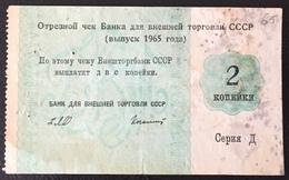 Russie, Russia Vneshtorgbank 2 Kopeks 1965 - Russie