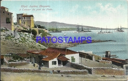 97520 GREECE IN THE AREA OF THE PORT OF PIREE POSTAL POSTCARD - Greece