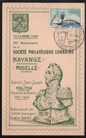 HAYANGE - LORRAINE - MOSELLE / 1960 OBLITERATION FDC JOURNEE DU TIMBRE SUR CARTE ILLUSTREE (ref LE2443) - France