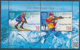 2.- KYGYZSTAN 2018 XXIII Winter Olympic Games - Kyrgyzstan