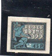 URSS 1922 * - 1917-1923 Republik & Sowjetunion