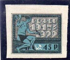 URSS 1922 * - Unused Stamps