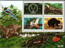 71674) SRI LANKA 1974 CENT. FONDAZIONE DELLA SOCIETà PER LA PROTEZIONE DELLA NATURA MNH** BF.53 - Trinidad & Tobago (1962-...)