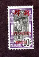 Mong TZEU N°67 N** TB Cote 77 Euros !!!RARE - Mong-tzeu (1906-1922)