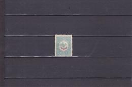 1 PI BLEU / NEUF *  SURCHARGE / N° 132  YVERT ET TELLIER 1908 - 1858-1921 Empire Ottoman