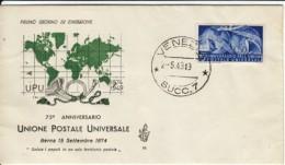 1949 - UPU - FDC VENETIA - 6. 1946-.. Repubblica
