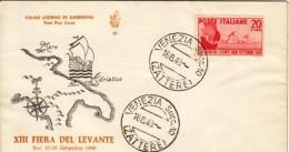 1949 - FIERA DEL LEVANTE - FDC VENETIA - 6. 1946-.. Repubblica