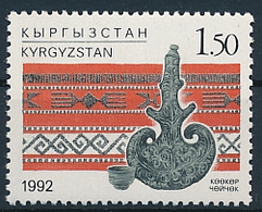 Mi 4 ** MNH Kyrgyz Handicraft Rug Jug Beaker - Kyrgyzstan
