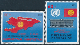 Mi 18-19 ** MNH Independence 2nd Anniversary & UN United Nations Membership Map Flag - Kyrgyzstan