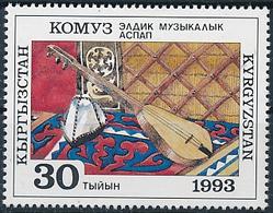 Mi 20 ** MNH Komuz String Music Instrument - Kyrgyzstan