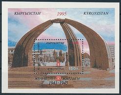 Mi Block 8 ** MNH World War II Victory 50th Anniversary - Kyrgyzstan