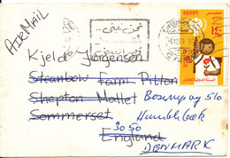 Egypt Cover Sent To England Redirected To Denmark Cairo 5-12-1979 Single Franked (brown Stains On The Cover) - Egypt