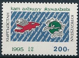Mi 82 ** MNH International Letter Week UPU Symbol - Kyrgyzstan