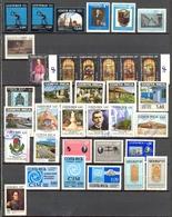 Costa Rica - 1981 - > 1983 - Lots Timbres Poste Aérienne -  Oblitérés - Quelques Séries ** Voir Nºs Dans Description - Costa Rica