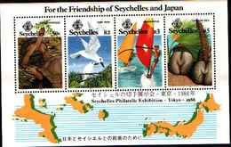 71689) SEYCHELLES Japan, 1986 World Expo, Inscribed,  -MNH** BF.29 - Seychelles (1976-...)
