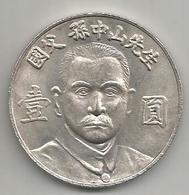 Cina, Repubblica, 1911, 1 Dollaro/yuan, Weigh 18,75 Gr., Diametro 38 Mm. - Cina