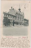 Reformierte Kirche Odessa, Ukraine - F.p.- Fine '1800 - Ucraina
