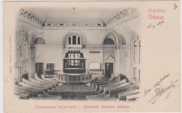 Universite' Auditoire Chimique Odessa, Ukraine - F.p.- Fine '1800 - Ucraina