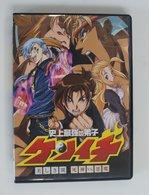 Anime DVD JPN : Shijou Saikyou No Deshi Kenichi - Animation