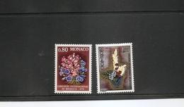 MONACO Flower Show 1977 Scott 1084-85 Yvert 1115-16 - Monaco