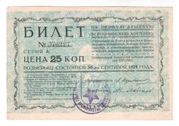 Russia // Lottery First Clothing Ukrainian Lottery 25 Kopecks 1924 - Russie