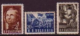The Rail Strike - Bulgaria / Bulgarie  1950 -  Set (Mi No 718-0) MNH** - Neufs