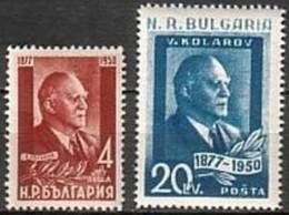 Vassil Kolarov - Bulgaria / Bulgarie  1950 -  Set (Mi No 721,2) MNH** - Neufs