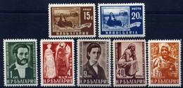 Art - Bulgaria / Bulgarie  1950 -  Set (Mi No 731-7) MNH** - Non Classés