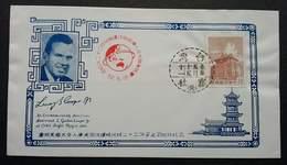 Taiwan USA Astronaut 22nd Orbit Flight 1963 Space Astronomy (stamp FDC) *rare - 1945-... República De China