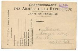 WW1 France Military Card 1916. Traveled To Serbia - 1. Weltkrieg