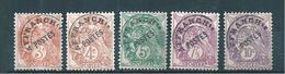 France Préos De 1922/47 N°39 A 43 Neufs Sans Gomme - 1893-1947