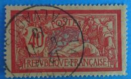 France 1900 : Type Merson Papier GC N° 119d Oblitéré - Non Classés