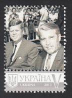 """Uk Ukraine 2013 Mi. Nr. 1341 """"My Stamp"""" John F. Kennedy - Wernher Von Braun Space Apollo Celebration - Ucrania"""