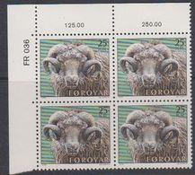 Faroe Islands 1979 Sheep Ram 1v Bl Of 4 (corner) ** Mnh (40023B) - Faeroër