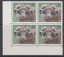 Faroe Islands 1979 Sheep Ram 1v Bl Of 4 (corner) ** Mnh (40023C) - Faeroër