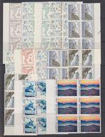 Faroe Islands 1975 Definitives 14v Bl Of 6 ** Mnh (40025) - Faeroër
