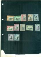 SWAZILAND SERIE COURANTE ELISABETH II ET SUJETS DIVERS 12 VAL NEUFS A PARTIR DE 3.50 EUROS - Sellos