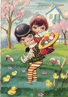 Joyeuses Paques...enfants - Pâques