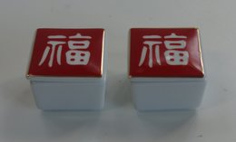 2 Small Japanese Ceramic Boxes - Asian Art