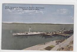 Rustschuk, Donauschifffahrt. Oesterr. Passagierschiff Im Hafen - Bulgaria