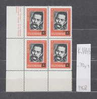 1848 K Bulgaria 1968 Maxim Gorky Russian WRITER ** MNH / 100. Geburtstag Von Maxim Gorki Bulgarie Bulgarien Bulgarije - Bulgarie