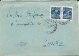 Yugoslavia R - Letter 1950-stamps Motive - Waterfalls - 1945-1992 Repubblica Socialista Federale Di Jugoslavia