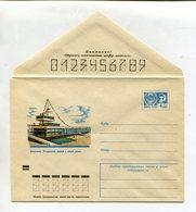 COVER USSR 1974 ARKHANGELSK JOINT MARINE & RIVER STATION #74-158 - 1970-79
