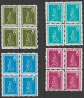 COSTA RICA - 1967 Madonna Postal Tax Blocks Of Four. Scott RA33-36. MNH - Costa Rica