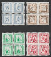 COSTA RICA - 1966 Christmas Ornaments Postal Tax Blocks Of Four. Scott RA28-31. MNH - Costa Rica