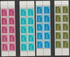 COSTA RICA - 1967 Madonna Blocks Of Ten. Scott RA33-36. MNH - Costa Rica