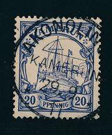 90228) Dt. Kolonien, Kamerun, Mi. 10 Geprüft, Mi: 40€ - Kolonie: Kamerun